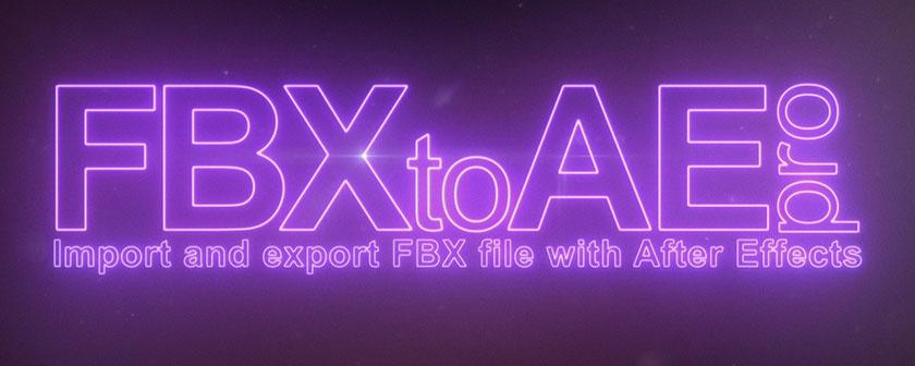دانلود پلاگین FbxToAe Pro برای افتر افکت