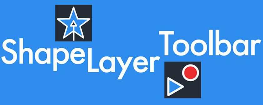 دانلود اسکریپت Shape Layer Toolbar در افتر افکت