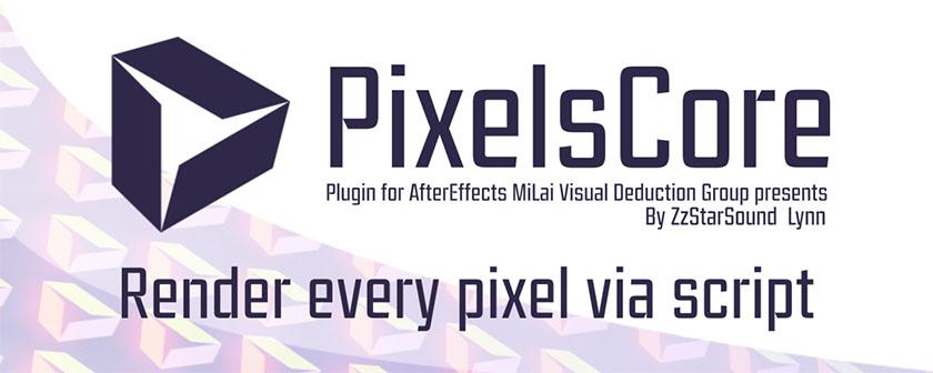دانلود پلاگین PixelsCore برای نرم افزار افتر افکت