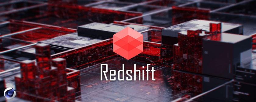 دانلود کرک Redshift برای نرم افزار Cinema 4d