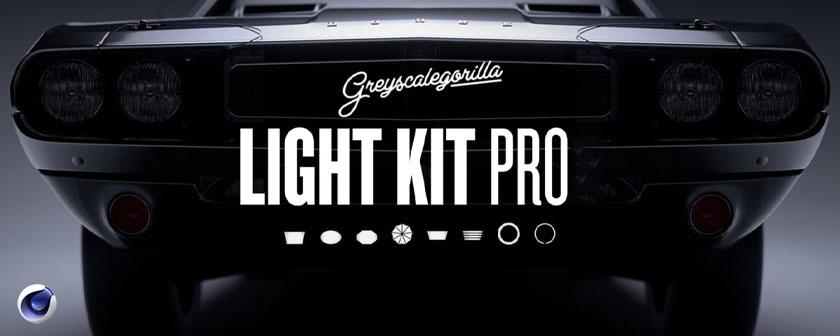 دانلود پلاگین Light Kit Pro برای نرم افزار Cinema 4d نور های سه بعدی